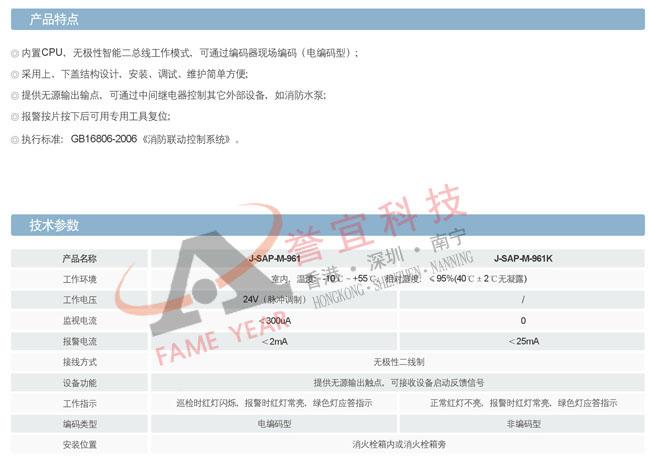 三江超市企业存货组织结构图